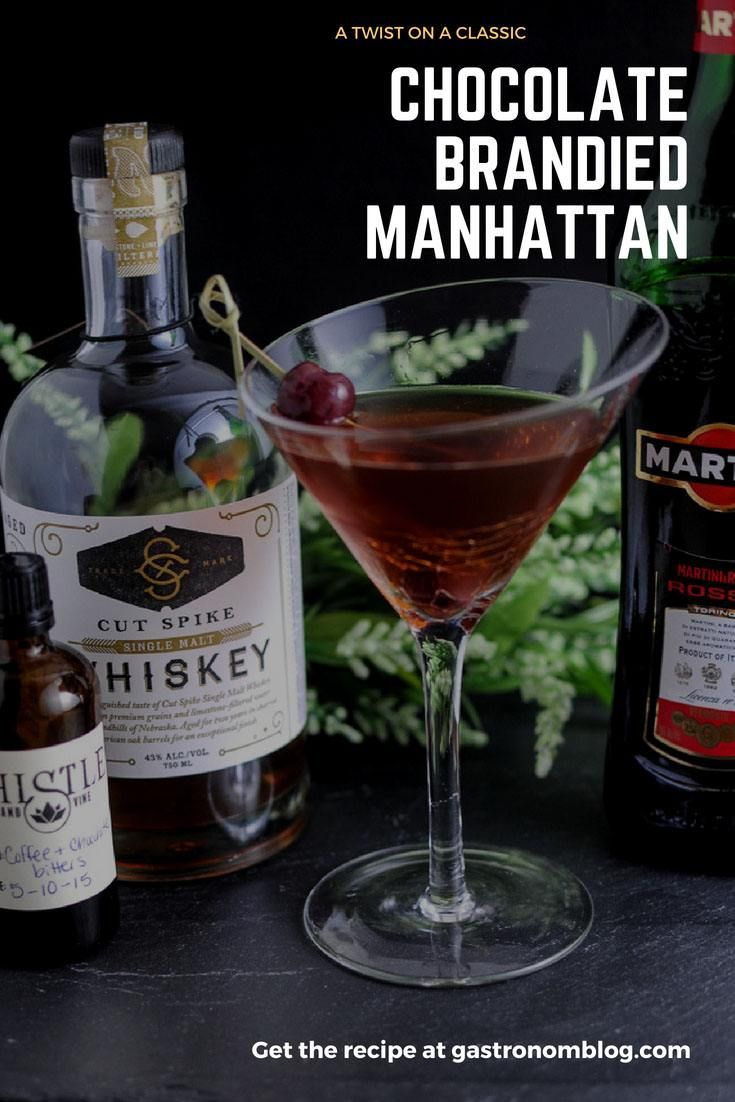 Brandied Chocolate Manhattan - whiskey, brandied cherries, vermouth and chocolate coffee bitters, brandy. We love Manhattan variations, and this twist on a classic Manhattan recipe is great, either with bourbon or rye whiskey. #cocktail #gastronomblog #cherry #whiskey #chocolate